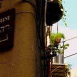 Lattarini: A Visit to an Authentic Arabian Street Market